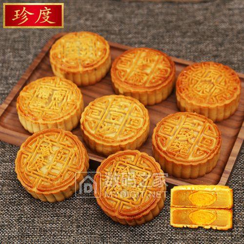 桃酥饼2斤11元!皮蛋30