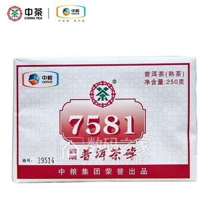 ●●BUG!APP控制镁光灯28元!日本虎牌保温杯39元!无印良品冰丝凉席三件59元!