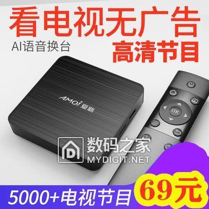 夏新i6电视盒子 4k高清