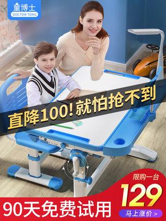 儿童学习桌椅,特价119