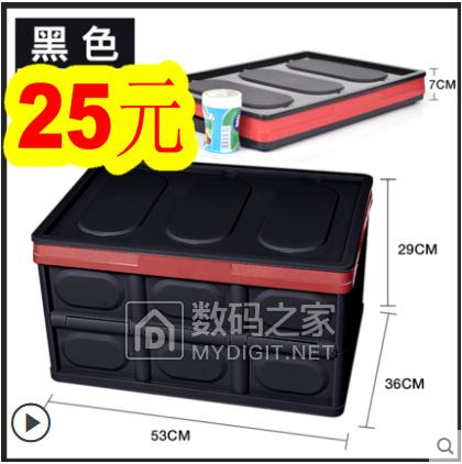 Re:美菱电热水龙头49!95%酒精4.8!龙井茶5.9!电动车充电器7!实木衣帽架19!地垫 ..