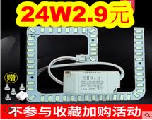 24W灯板2.9!广角镜头1