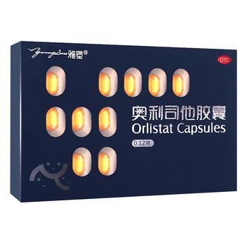 新鲜10斤冰糖橙25.8元,奥克斯3L智能电饭煲99元,可充电式LED
