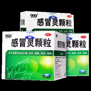 植物染发剂6元 增压花洒3.5元 茉莉花茶8元 花洒套装49.8元