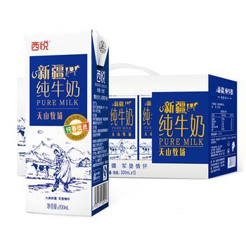 数据线1.1元俞兆林保暖内衣19.9元四轮滑板9.9有雨刷器5.1元