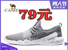 骆驼运动鞋79!新百伦