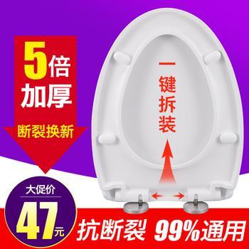 雨刮器7.9元 能变焦老花镜8元 可孚止痛贴10贴9.9元 128G高速U