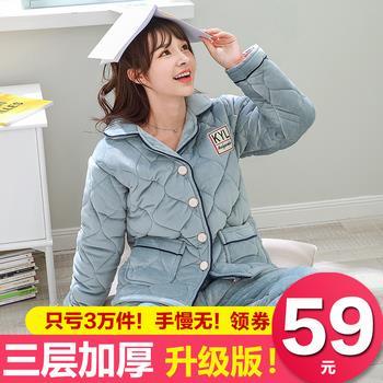 雨刮器5.1元双杆毛巾架4元 太阳镜5.9元可孚止痛贴10贴9.9元