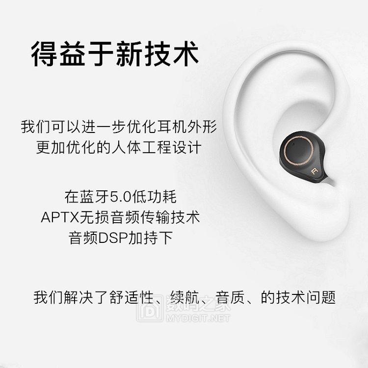 船新升级不加价!蓝牙5.0真无线TWS耳机!支持APTX和AAC协议IPX5防水新式半入耳!