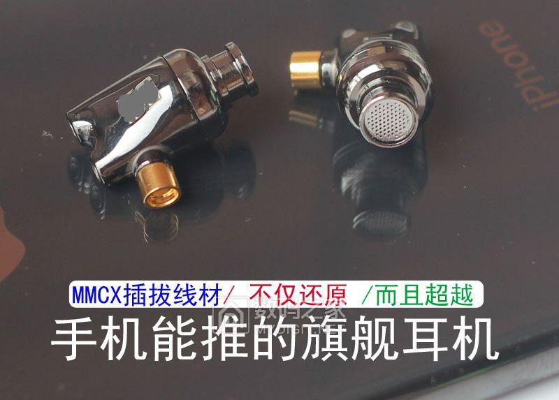 DIY森海塞尔IE800 MMCX