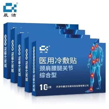 超值!!!北京电信校园卡办理(300免费打2年,每月30G流