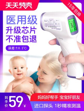 长坤CK-T1503精准红外