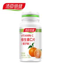 汤臣倍健维生素C120片2