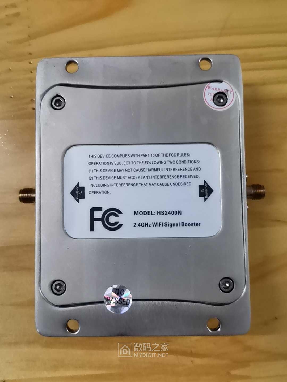 2.4G WLAN WIFI AP5W信
