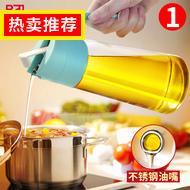 自动开合日式油壶装酱油醋油瓶玻璃防漏家用厨房油罐透明厨房用品 9.90元