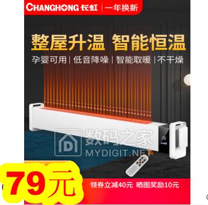 HDMI高清线1.1!英菲克