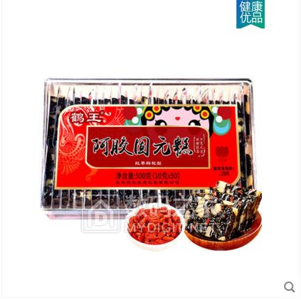 鹤王500g滋补即食阿胶糕29元,眉县徐香猕猴桃30个装16.8元,回力百搭潮鞋休闲板鞋69元