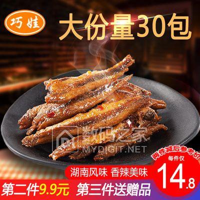 生晒新会小青柑袋装5粒 券后5.9元!正宗农家散养土鸡 券后39.9元!