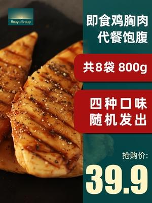 无蔗糖香葱苏打饼1500g 券后7.9元!九制陈皮干零食500g 券后19.9元!
