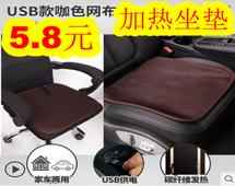 USB加热坐垫5.8!北极