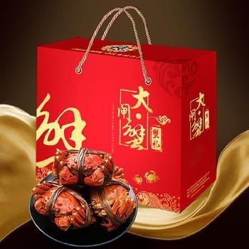 鹤王500g滋补即食阿胶糕29元,眉县徐香猕猴桃30个装16.8元,回