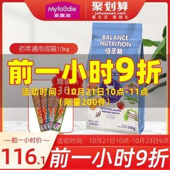 5*硫磺皂5.9!进口乳胶枕49!雨刮器5 花洒4!电动磨脚器7.9