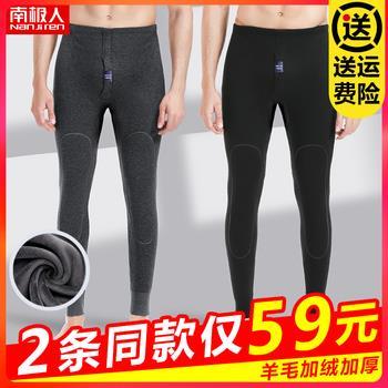 南极人内裤平角裤纯棉个性骚运动青年裤头性感四角短裤