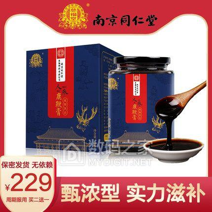 HAN眼镜49 3个3M口罩5 32G内存卡7 3.2斤咖啡29 魔方3.8 玉米灯1.7 番茄红素9
