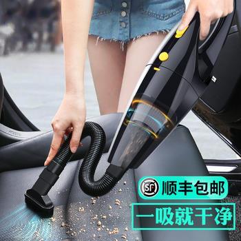 USB电热鞋垫8.8!指纹密码智能锁349!塑料透明零件盒2.8!