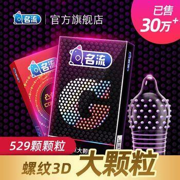 高清线1元 鼠标5元 温度计3.8元 电子秤14元 乒乓球训练器5