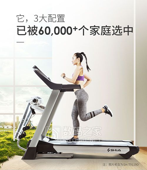 亿健K550跑步机怎么样 口碑质量评测