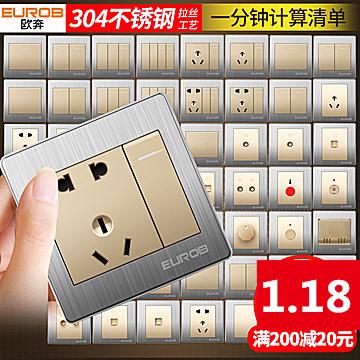 插座1.1电热垫7取暖器2