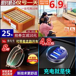地暖垫6音箱6取暖器25