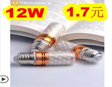 强光手电5!12W玉米灯1