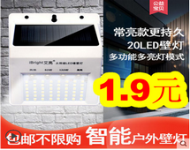 太阳能灯1.9!32G内存卡7.9!泡沫填缝剂5.8!加热桌垫9.9!36W吸顶灯5.8!胎压监测48