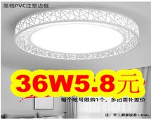 36W吸顶灯5.8!泡沫填缝剂5!32G内存卡7!太阳能灯1.9!金骏眉6.8!胎压监测器48