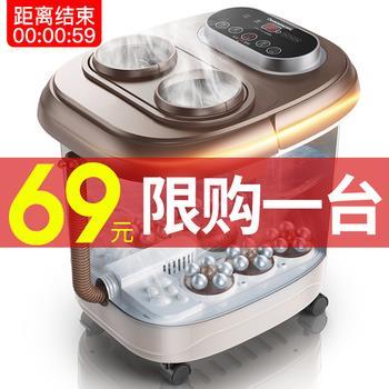 泡沫填缝剂5.8!金骏眉6.8!茶水分离杯9!中联取暖器19!
