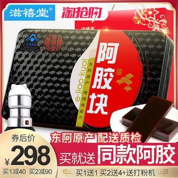 太阳能灯1.9!泡沫填缝剂5!夏科32G卡7.9!踢脚线取暖器79