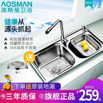 加热桌垫9!太阳能灯1.9!泡沫填缝剂5!磁吸快充线4.9!36W