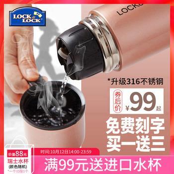 液体创可贴9手电筒5热水袋7充气泵39充电器5填缝剂5补漆笔5