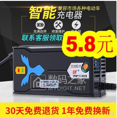 花洒软管2.8!5A快充1.8!太阳能灯3!车载支架3!松下进口电池24节29