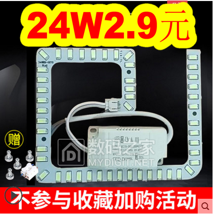 Re:太阳能灯1.9!32G内存卡7.9!泡沫填缝剂5.8!加热桌垫9.9!36W吸顶灯5!胎压监 ..