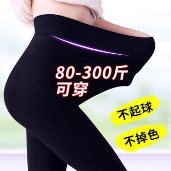 一天瘦半斤,提醒注意用量,以免瘦的太快! 数码交易区