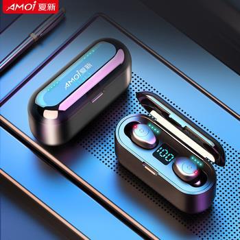 32G金属防水U盘 领券再减5元 手机电脑两用可做系统启动盘|