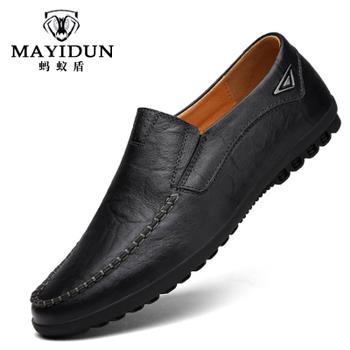 这款鞋子真的值疯了!!!!!!!!!!|数码交易区 -