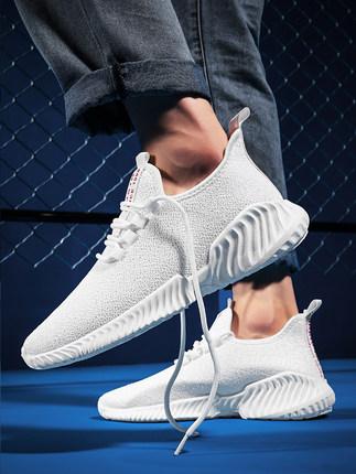 这款鞋子真的值疯了!