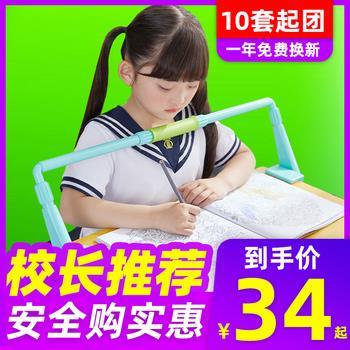 1元购 双11红包 19电暖扇 14剃须刀/不粘锅 5鼠标/跳绳 6胶强/