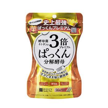 红心蜜柚10斤17.8元,鸭鸭秋冬新款羽绒服79元,功夫