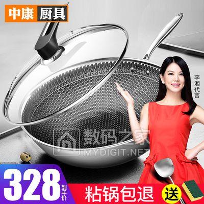 马油膏6元!漏电保护插头18!不锈钢切菜板16元!日历1.8元!驼毛被48元!上海硫磺6元