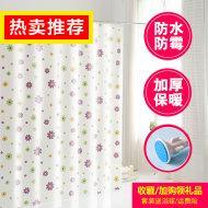 浴帘套装防水布卫生间